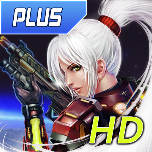 Alien Zone Plus HD 1.4.13  (Mod)