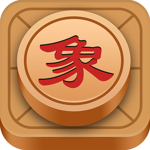 Chinese Chess, Xiangqi – many endgame and replay 3.8.3 (Mod)