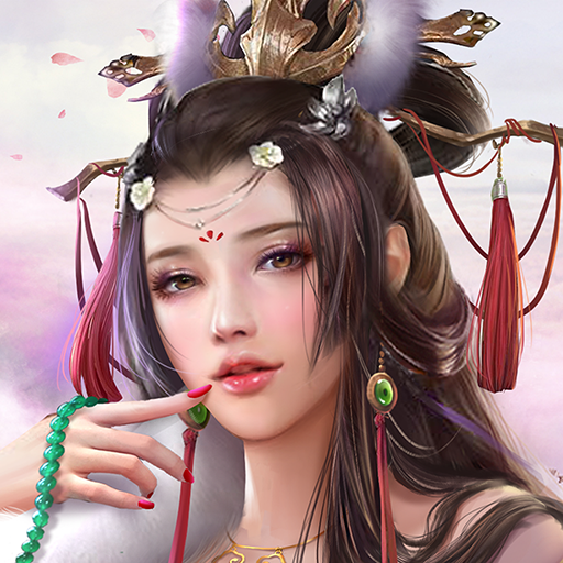 Emperor and Beauties 5.7 (Mod)