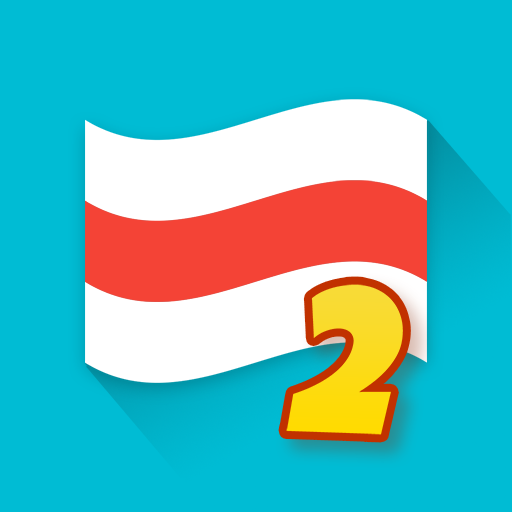 Flags of the World 2: Map – Geography Quiz 1.0.15 (Mod)