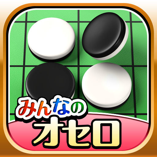 Othello for all 2.0.3 (Mod)