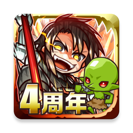 Re:Monster 7.1.0 (Mod)