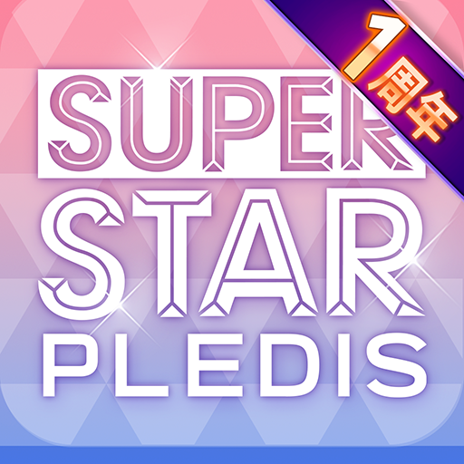 SUPERSTAR PLEDIS 1.4.1 (Mod)
