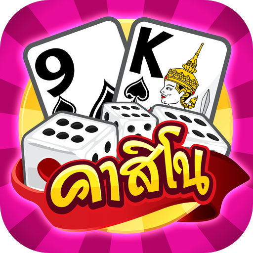 Casino Thai Hilo 9k Pokdeng Cockfighting Sexy game 3.4.217    (Mod)