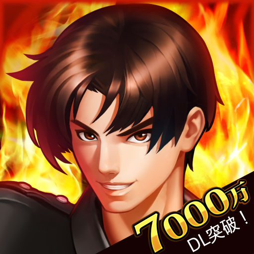 THE KING OF FIGHTERS '98UM OL 1.2.4 (Mod)