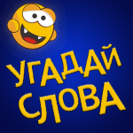 Guess The Words – Connect Vocabulary  (Mod) 4.0.2
