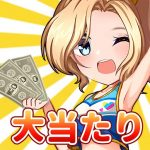 Crazy Riches – Casual, Simulation, Strategy Game 1.2.1 (Mod)