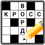 Russian Crosswords 1.15.3 (Mod)