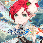 鎖鏈戰記 ChainChronicle 3.8.20 (Mod)