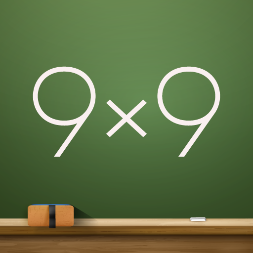 Multiplication table (Math, Brain Training Apps) 1.5.2(Mod)