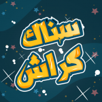Snaak Crush – Word Games Arabic 3.2 (Mod)