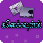 Connections Word Game in Tamil 2.5 (Mod)