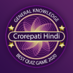 KBC Quiz in Hindi 2020 – General Knowledge IQ Test 20.12.01 (Mod)