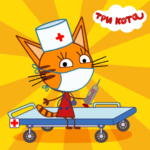 Kid-E-Cats: Hospital for animals. Injections 1.0.5 (Mod)