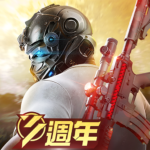 荒野行動-Knives Out 1.252.479095 (Mod)