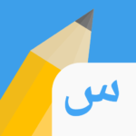 Write It! Arabic  (Mod) 3.1.13