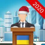 Election simulator – UA 2020 Idle clicker  (Mod) 1.2.0